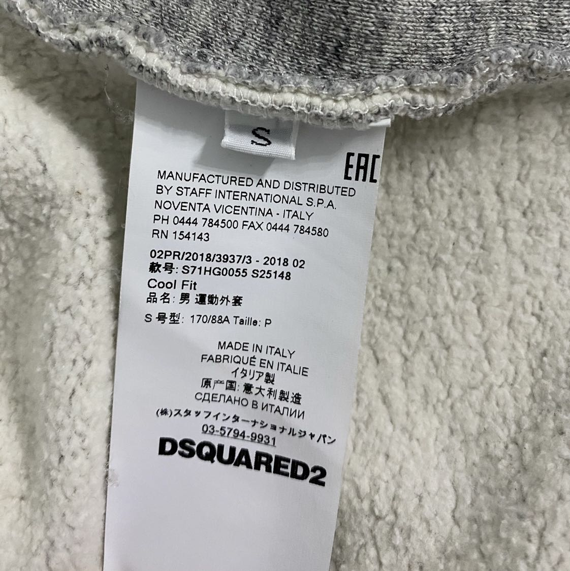 Dsquared2 Hoodie Dsquared22